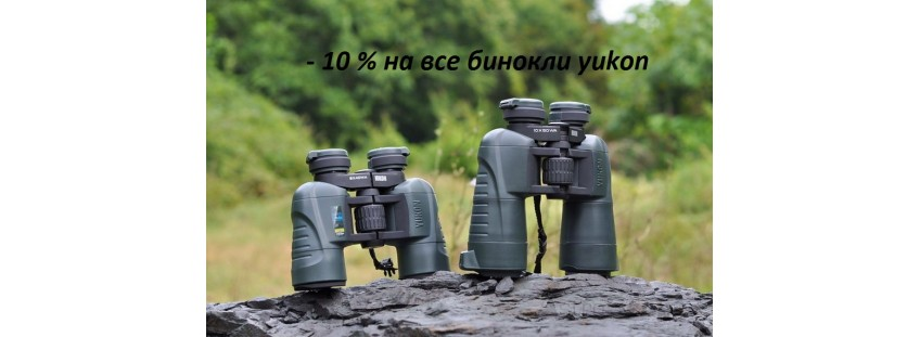 Бинокль Yukon 7x50 WA