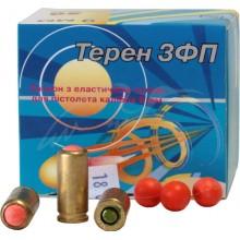 "Патрон травматический Эколог ""Терен-3ФП"" пистолетный кал. 9 мм"